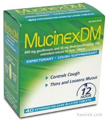 SAW Mucinex DM - YouTube
