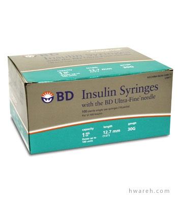 BD INSULIN SYRINGE Coupon - Get Instant BD INSULIN SYRINGE Savings